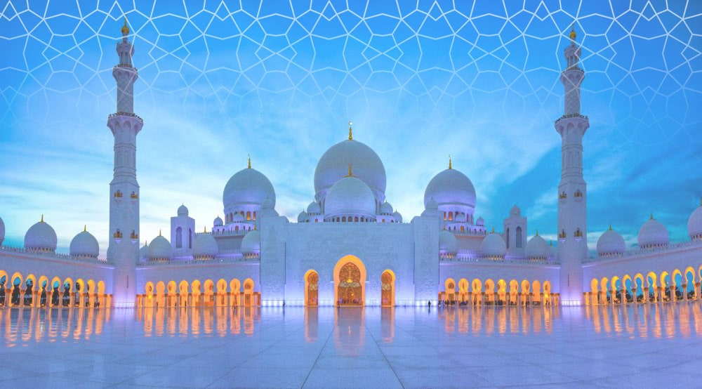 Abu Dhabi Moskee Banner Website voor Moskee in Amsterdam Den Haag